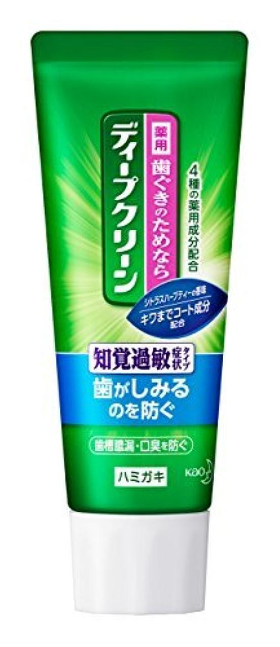 不変形吸い込むディープクリーン 薬用ハミガキ 知覚過敏症状タイプ 60g [医薬部外品] Japan