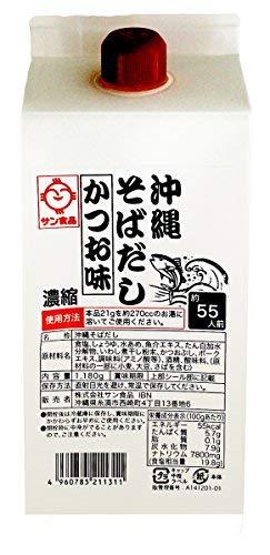 沖縄そばだし かつお味 業務用 1180g×4本 紙パック入り 濃縮タイプ 約55人前 サン食品 ちゃんぷる〜や煮つけ!あれば決まる沖縄の味