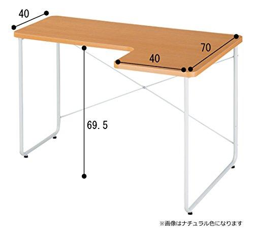 AZUMAYA L型デスク PT-526BR