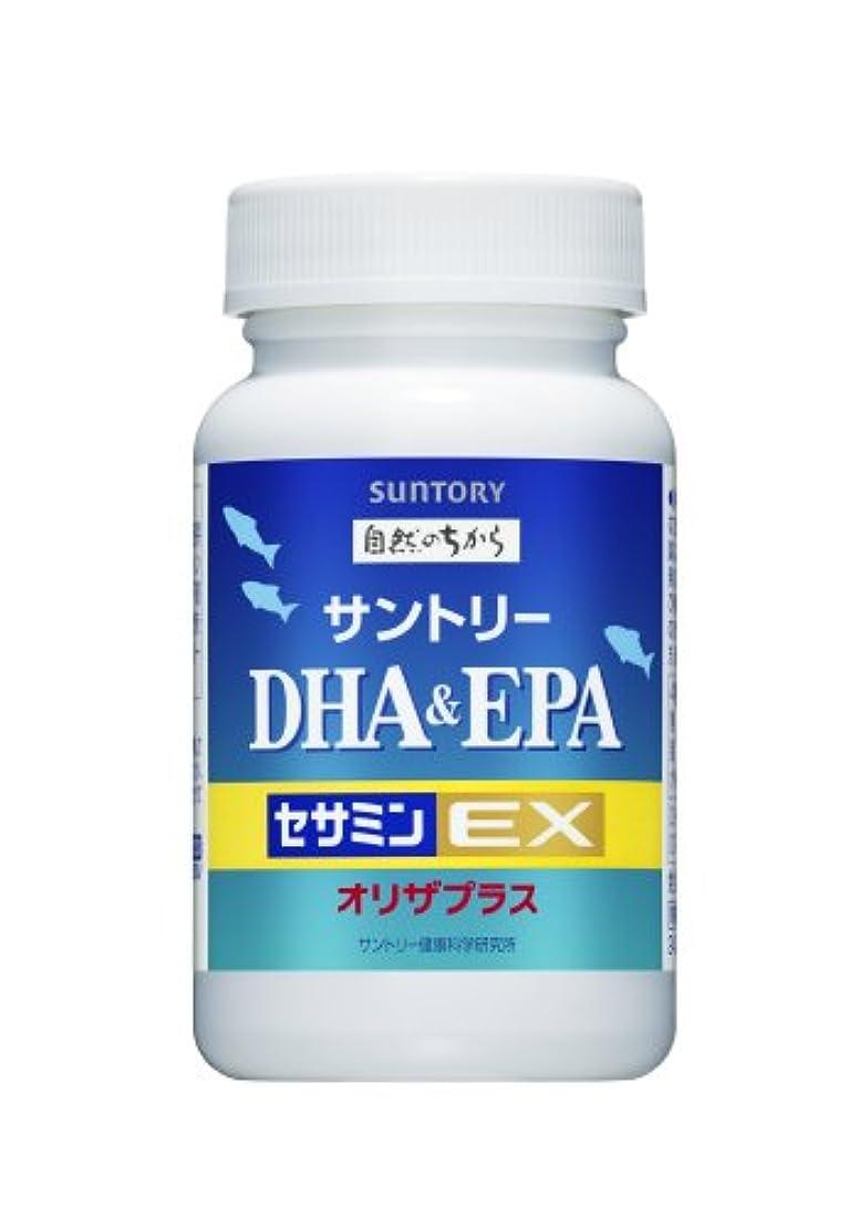 寄稿者特異な言語学サントリー DHA&EPA+セサミンEX 240粒