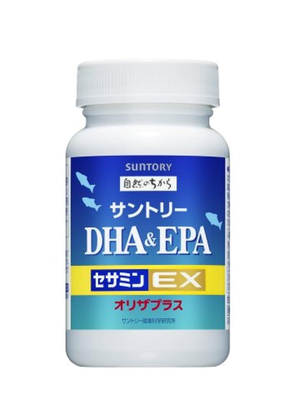 ドレイン説得うなずくサントリー DHA&EPA+セサミンEX 240粒