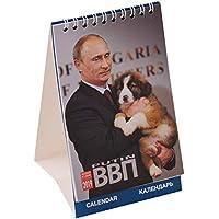 プーチン カレンダー 2019 (プーチン大統領 卓上カレンダー (10cm×16cm))