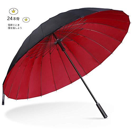 傘 雨傘 AISITIN 傘メンズ 耐風傘 2重PG布 長傘 紳士傘 UVカット 豪雨対応専用傘 軽量 傘 24本骨傘 全て超高強度グラスファイバー材質 折れにくい 大きな傘 超撥水 晴雨兼用 収納ケース付き