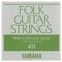 YAMAHA FS514 アコースティックギター用 バラ弦 4弦×6本セット