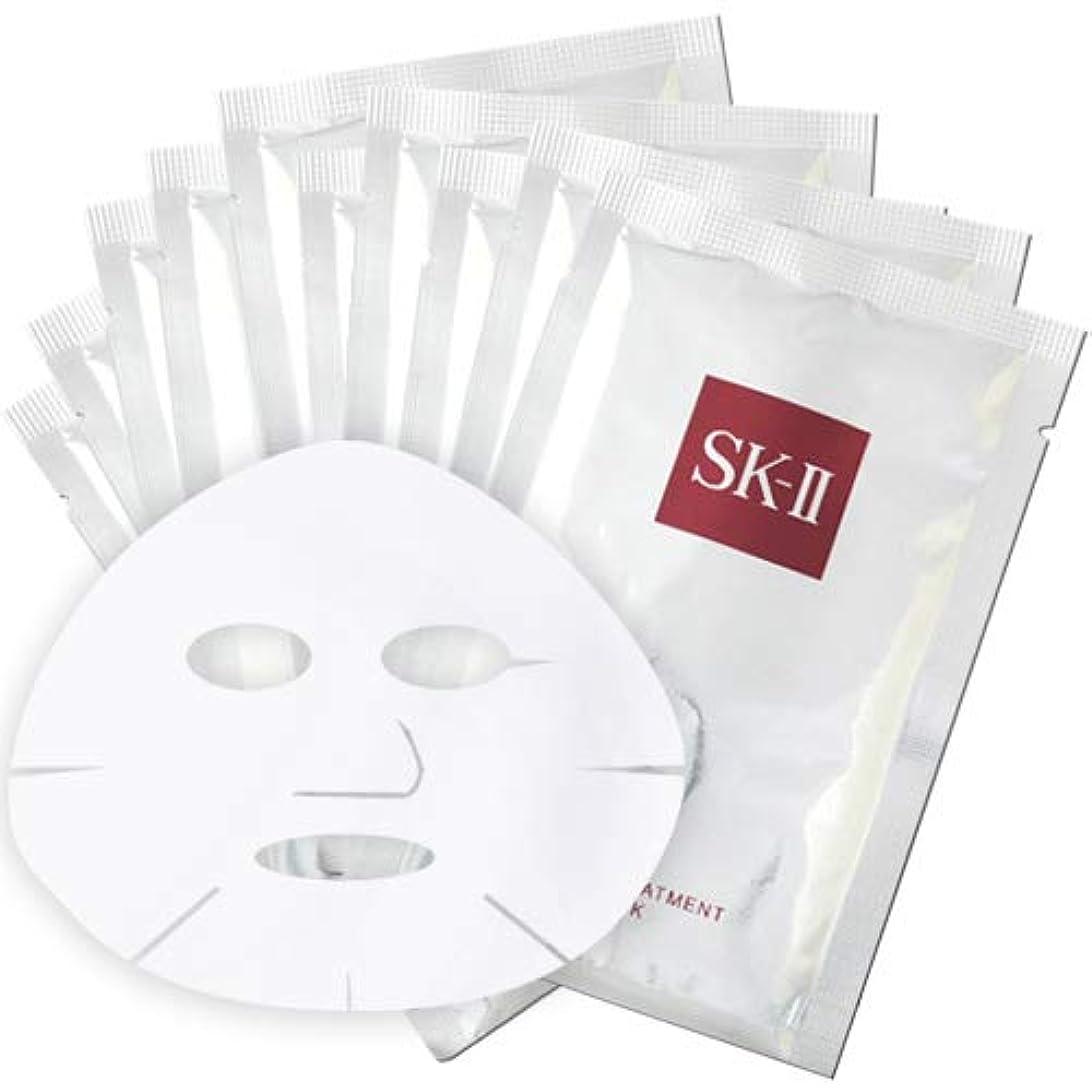 予感供給簡略化するマックスファクター SK-II フェイシャル トリートメント マスク 10枚 【外箱なし】