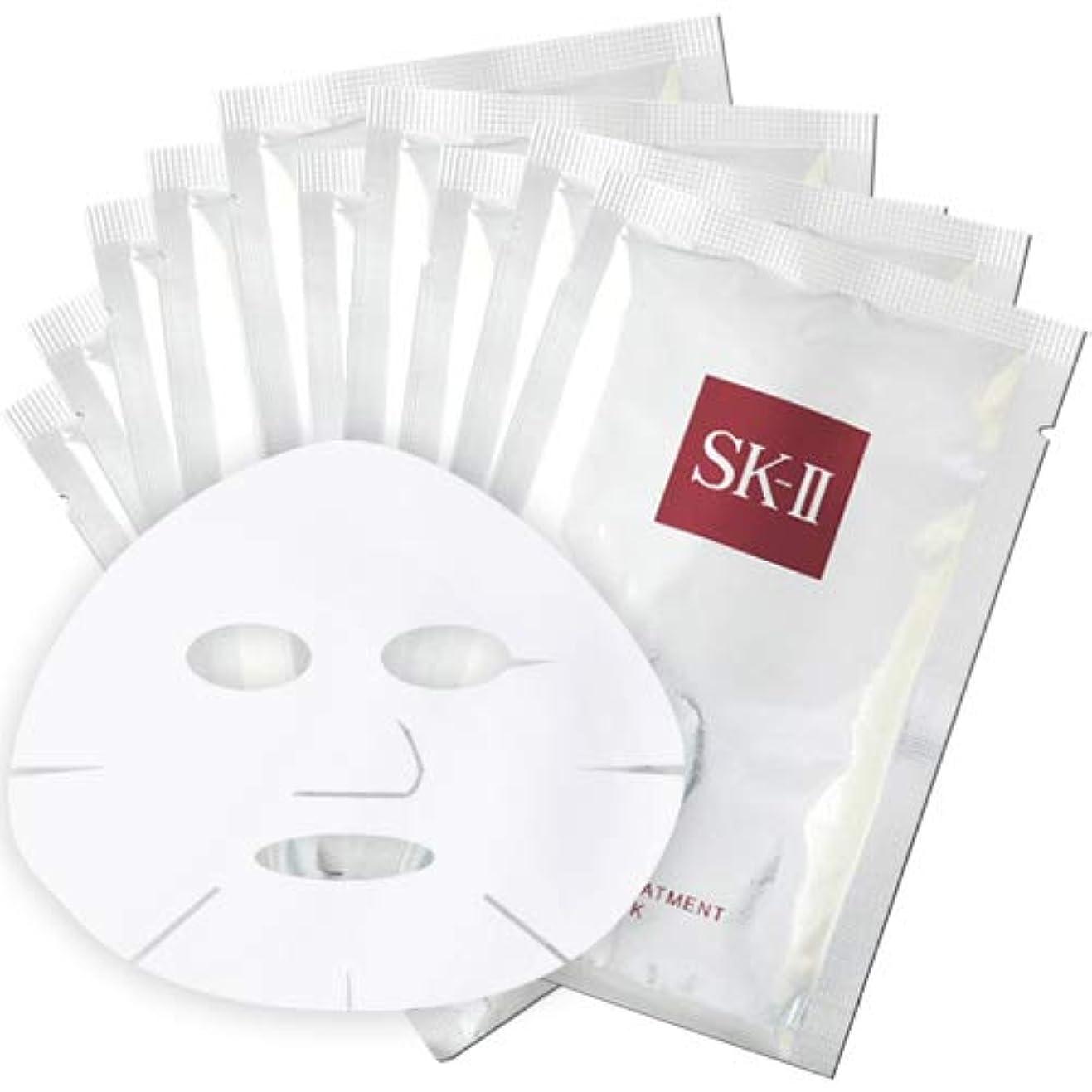 ファイター救い水銀のマックスファクター SK-II フェイシャル トリートメント マスク 10枚 【外箱なし】