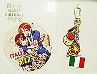 ヘタリア 建国記念日セット アニバーサリーチャーム イタリア