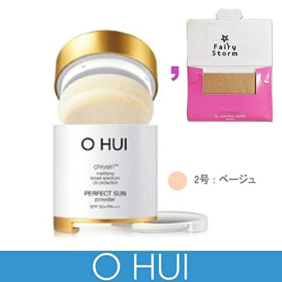シネマ繊毛魅惑的な[OHUI/オフィ]パウダー サンブロック EX (SPF50+ PA+++) [Sun] Powder Sunblock EX 2号:ベージュ[HONEST SKIN 海外直送品]