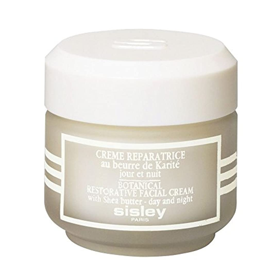 製作無効ベース[Sisley] シスレーボタニカル修復フェイスクリーム、50ミリリットル - Sisley Botanical Restorative Face Cream, 50ml [並行輸入品]