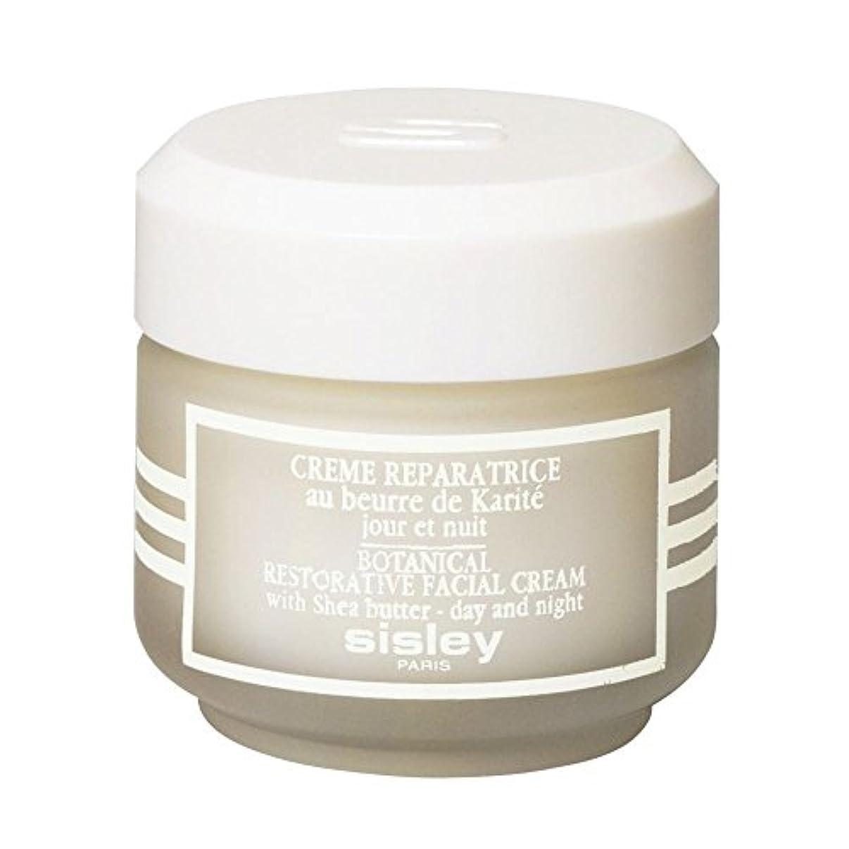 バンジョー騒乱カーテン[Sisley] シスレーボタニカル修復フェイスクリーム、50ミリリットル - Sisley Botanical Restorative Face Cream, 50ml [並行輸入品]