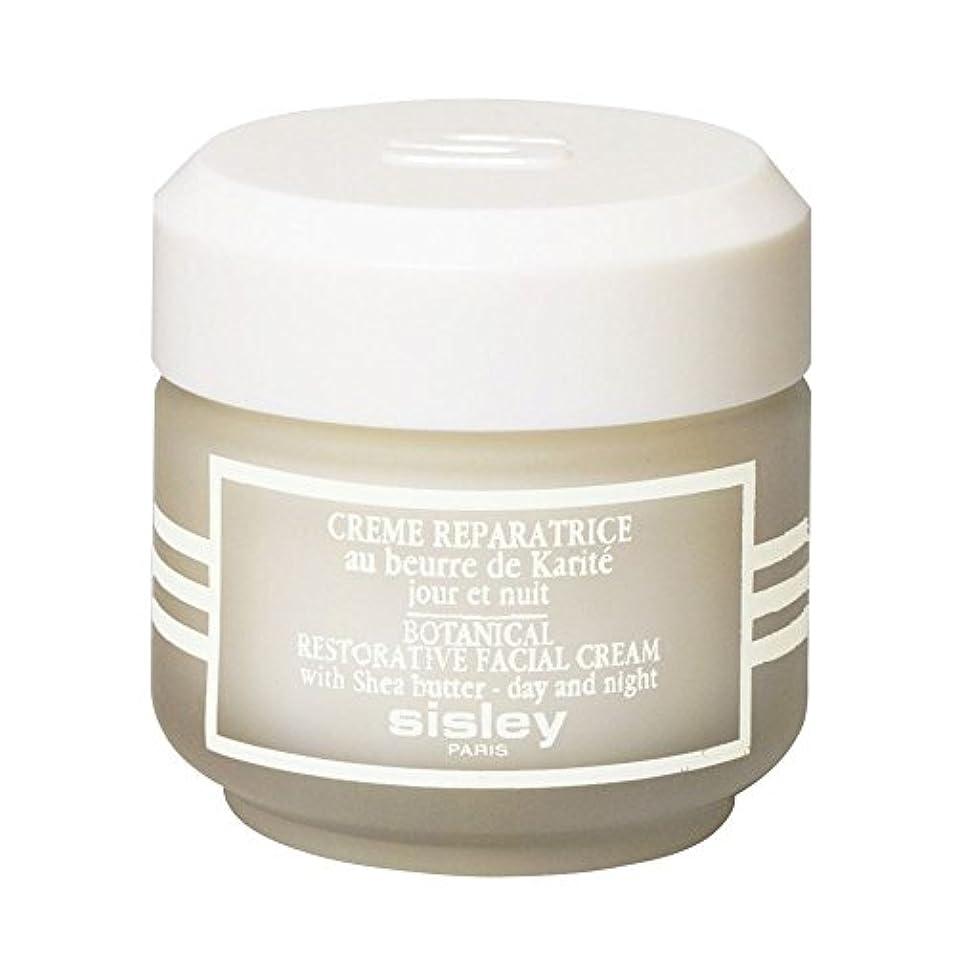 騒ぎ文明化クラス[Sisley] シスレーボタニカル修復フェイスクリーム、50ミリリットル - Sisley Botanical Restorative Face Cream, 50ml [並行輸入品]