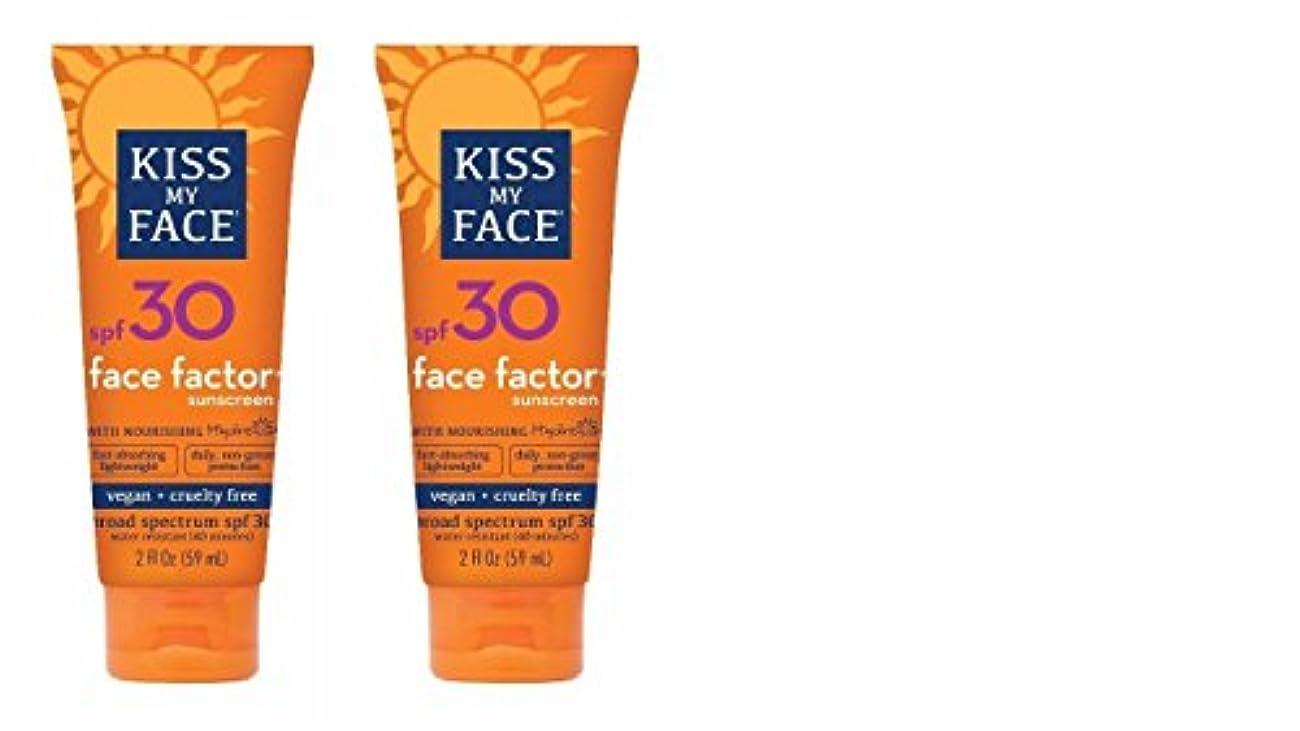 ラベル憤る肉海外直送品Kiss My Face Sun Care Face Factor SPF 30, EA 1/2 OZ (Pack of 2)
