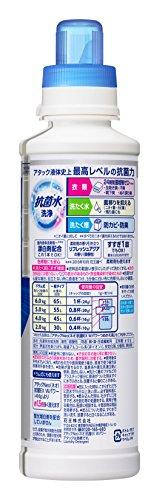 『【大容量】アタックNeo 洗濯洗剤 濃縮液体 抗菌EX Wパワー 本体 610g』の1枚目の画像