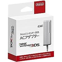 【任天堂純正品】New ニンテンドー3DS ACアダプター (New2DSLL/New3DS/New3DSLL/3DS…