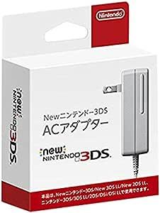 【任天堂純正品】New ニンテンドー3DS ACアダプター (New2DSLL/New3DS/New3DSLL/3DS/3DSLL/DSi兼用)