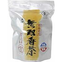 国産有機栽培 無双番茶 ティーバッグ 5g×40包