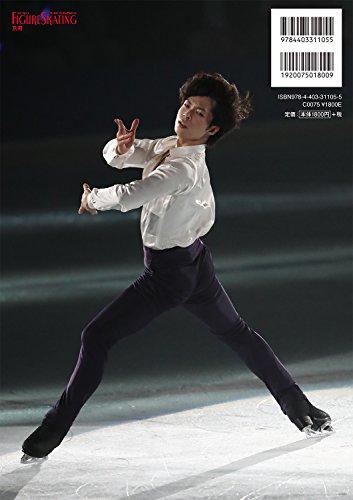 アイスショーの世界 (2) (ワールド・フィギュアスケート別冊)