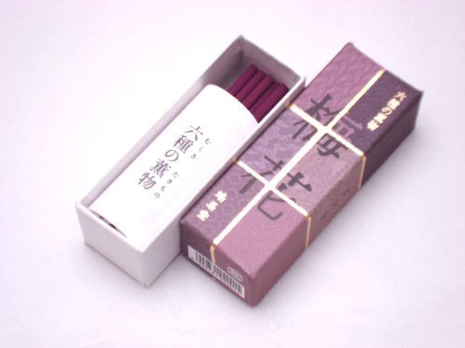 電池逸話バッテリー鳩居堂 六種の薫物 梅花(ばいか) スティック【お香】