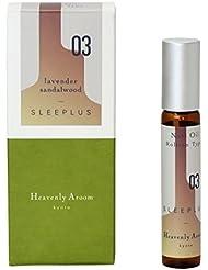 Heavenly Aroom ネイルオイル ロールオンタイプ SLEEPLUS 03 ラベンダーサンダルウッド 7ml
