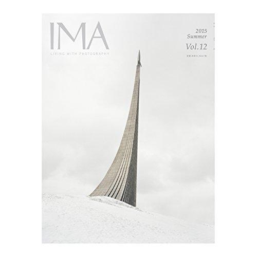 IMA(イマ) Vol.12 2015年5月29日発売号の詳細を見る