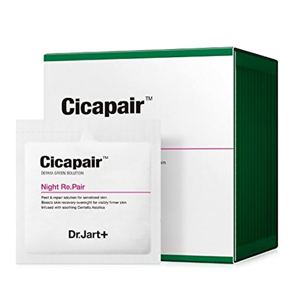 パイ競合他社選手全能[Dr.Jart+] Cicapair Night Re.Pair Cream 3ml X 30pcs ドクタージャルトシカペアナイトリペアークリーム [並行輸入品]