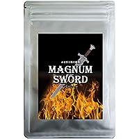 マグナムソード MAGNUM SWORD