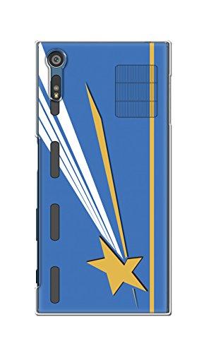 [ カバ鉄 ] エクスペリア XZ Xperia XZ 601SO ケース カバー クリア ハード 【電車 009】 SoftBank 電気機関車 E510 北斗星