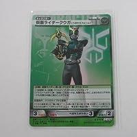 仮面ライダー/RIDERS' LEGEND/ホロ/C-076/仮面ライダークウガ/キャラクターカード