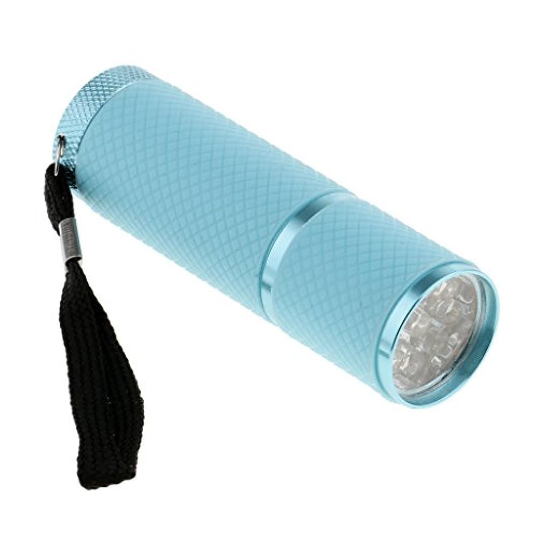 緊急リットル学部長Homyl ネイルドライヤー ミニ 9 LED  4.5V  ドライヤー 手と足 両方に使用 UV プロ ネイルサロン 家庭用 4色選べ - 青