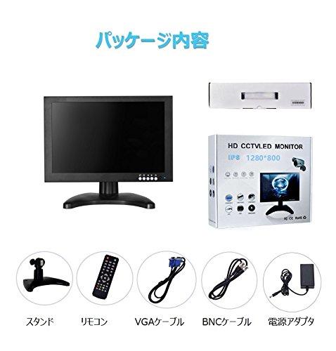 『10インチ液晶 HDMI USB モニター PC 小型 サブ ディスプレイ1280*800 IPS全視野高画質 HDMI USB VGA BNC AV 入力対応 モバイル モニター (101IPS)』の7枚目の画像