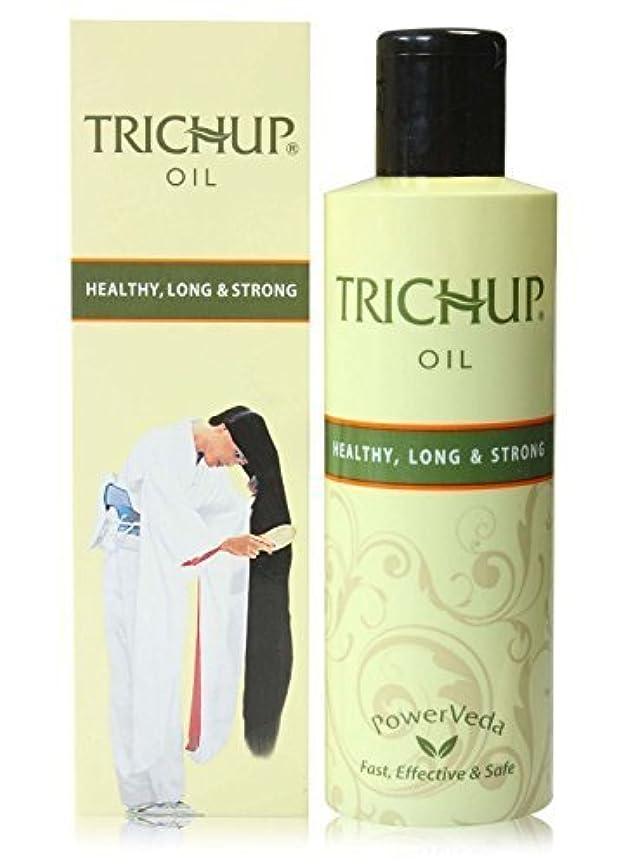 薄暗いアーサーコナンドイルデンマークTrichup Hair Oil (200ml) by Vasu [並行輸入品]