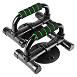 NAKO プッシュアップバー 腕立て伏せ シットアップ 吸盤 筋肉トレーニング ダイエット 金属製 2個セット (ブラック)