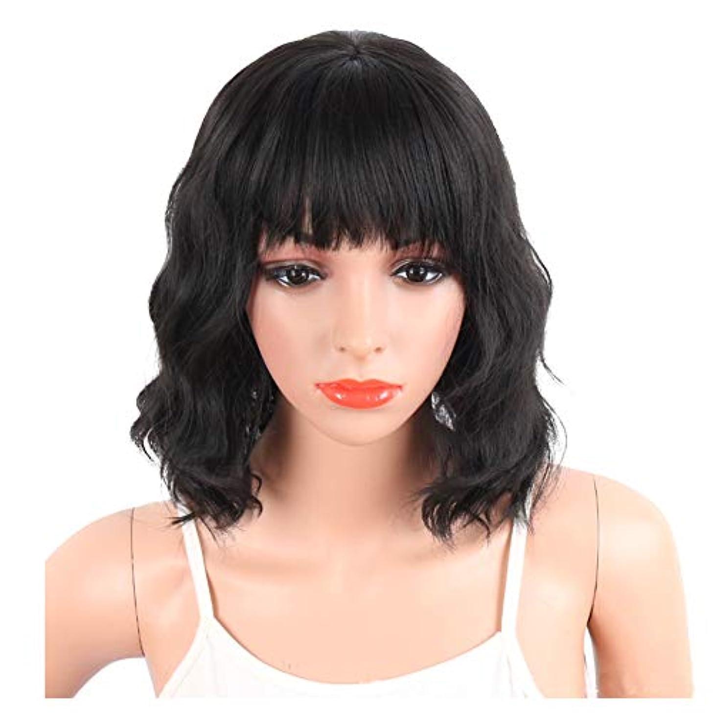 モック調査両方YOUQIU 10インチの女性のかつら用エア前髪コスプレ衣装デイリーパーティーウィッグの女性女の子ショートカーリーの合成ブラックウィッグ (色 : 黒, サイズ : 10