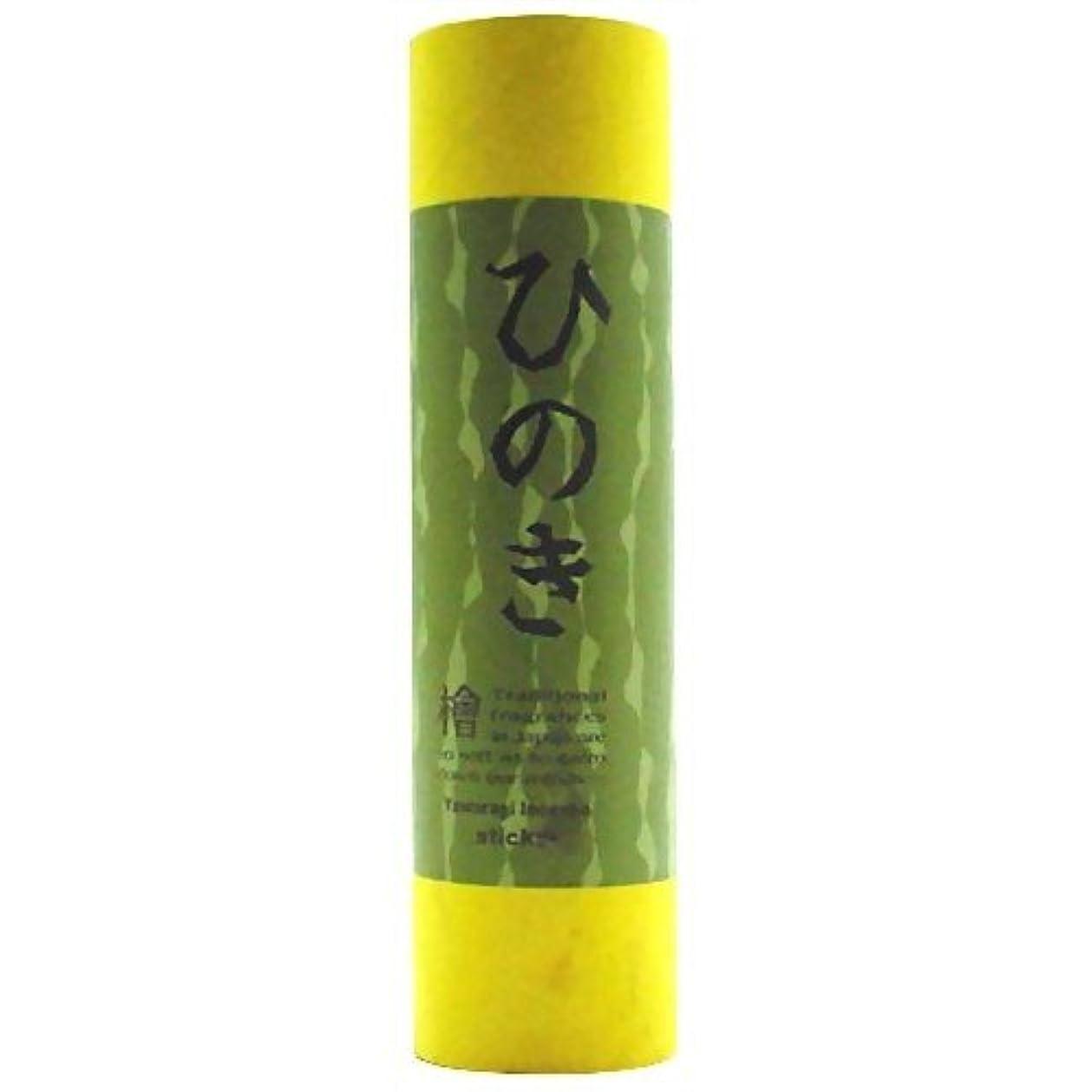 中毒強調ロープ和 お香 スティックタイプ ひのき 15本
