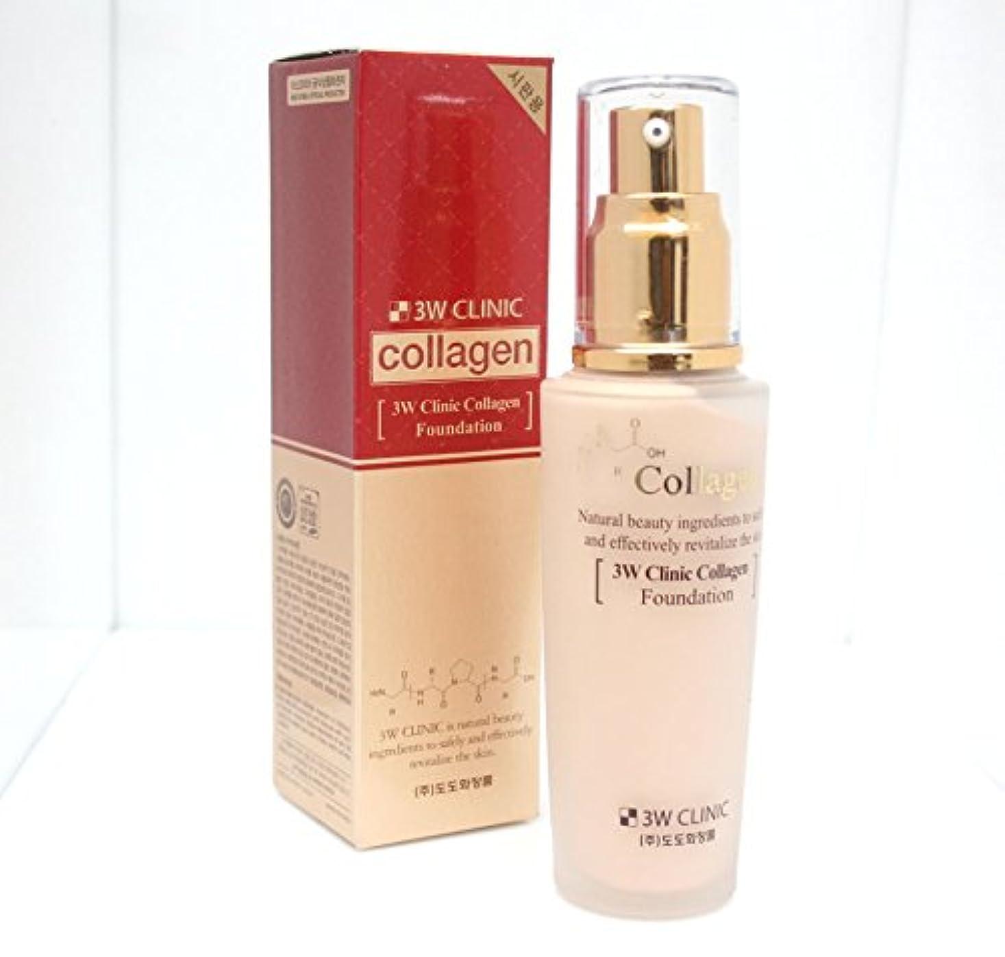 狂人請願者ピアノを弾く3Wクリニック[韓国コスメ3w Clinic]Collagen Foundation Perfect Cover Make-Up Base コラーゲンファンデーションパーフェクトカバーメイクアップベース50ml[並行輸入品] (21.クリアベージュ)