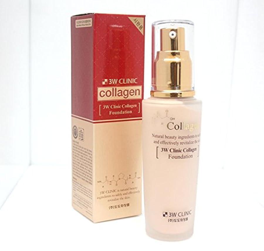 アレルギー性振動させるベーシック3Wクリニック[韓国コスメ3w Clinic]Collagen Foundation Perfect Cover Make-Up Base コラーゲンファンデーションパーフェクトカバーメイクアップベース50ml[並行輸入品...