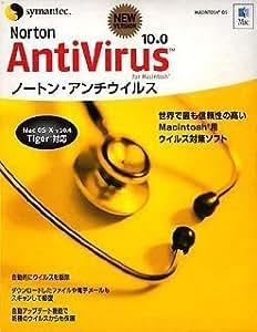 Symantec Norton AntiVirus for Macintosh 10.0