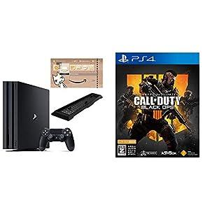 PlayStation 4 Pro ジェット・ブラック 1TB(Amazon限定特典付) + 【PS4】コール オブ デューティ ブラックオプス 4(Amazon限定特典付)【CEROレーティング「Z」】 セット