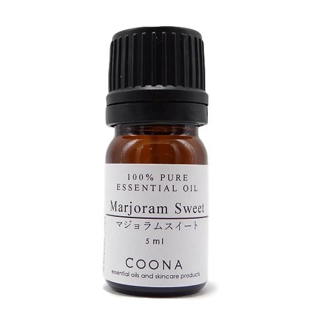 連鎖博覧会肌寒いマジョラム スイート 5 ml (COONA エッセンシャルオイル アロマオイル 100%天然植物精油)