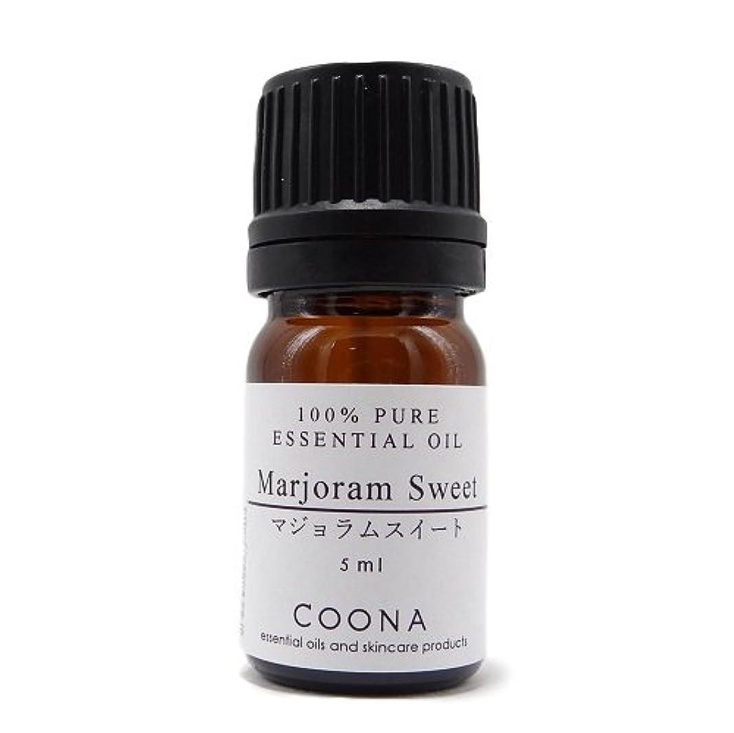 投獄彫る死すべきマジョラム スイート 5 ml (COONA エッセンシャルオイル アロマオイル 100%天然植物精油)