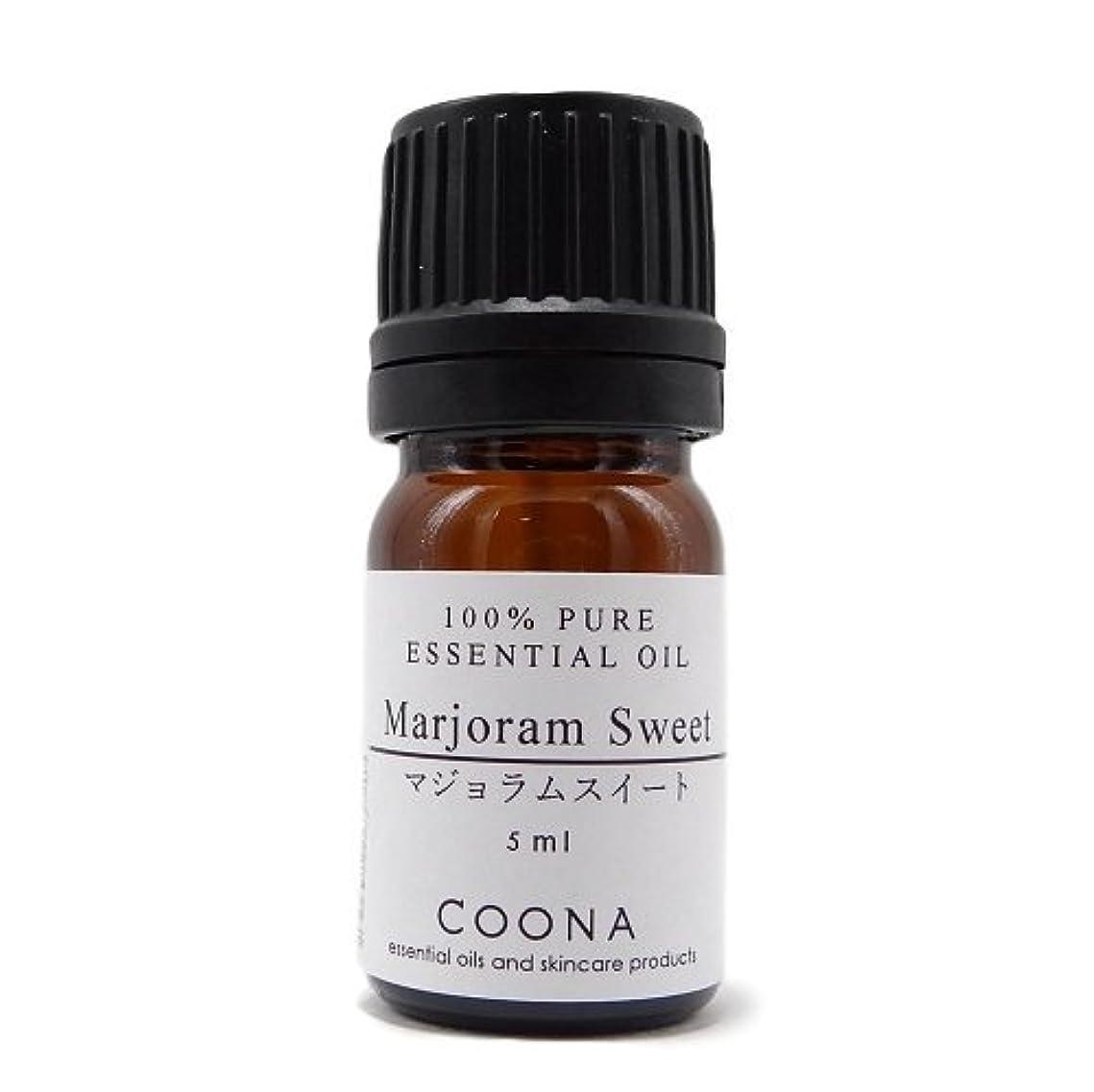 見込み高い浴マジョラム スイート 5 ml (COONA エッセンシャルオイル アロマオイル 100%天然植物精油)