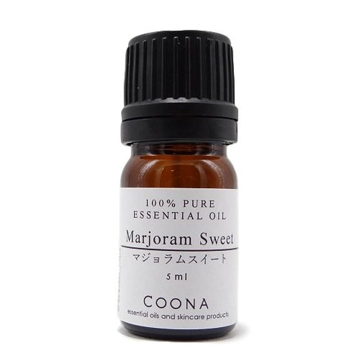 離れたセクション抜本的なマジョラム スイート 5 ml (COONA エッセンシャルオイル アロマオイル 100%天然植物精油)