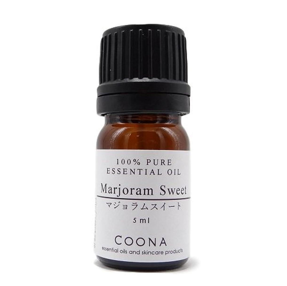 非難肺水素マジョラム スイート 5 ml (COONA エッセンシャルオイル アロマオイル 100%天然植物精油)
