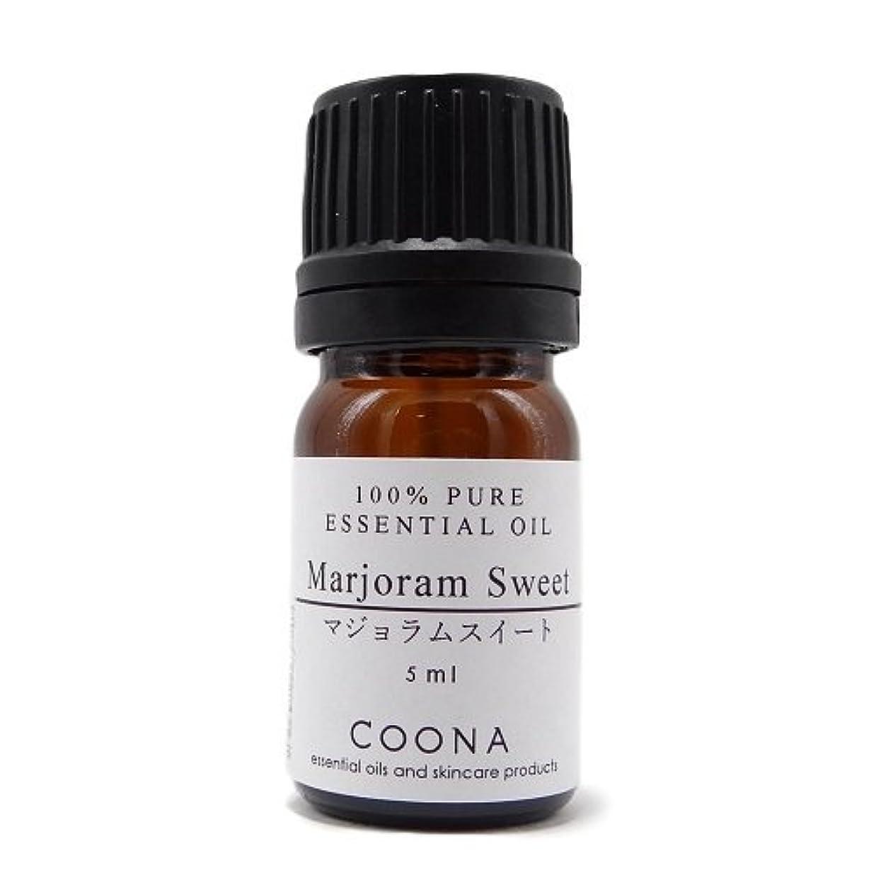 役に立たない山積みのメドレーマジョラム スイート 5 ml (COONA エッセンシャルオイル アロマオイル 100%天然植物精油)