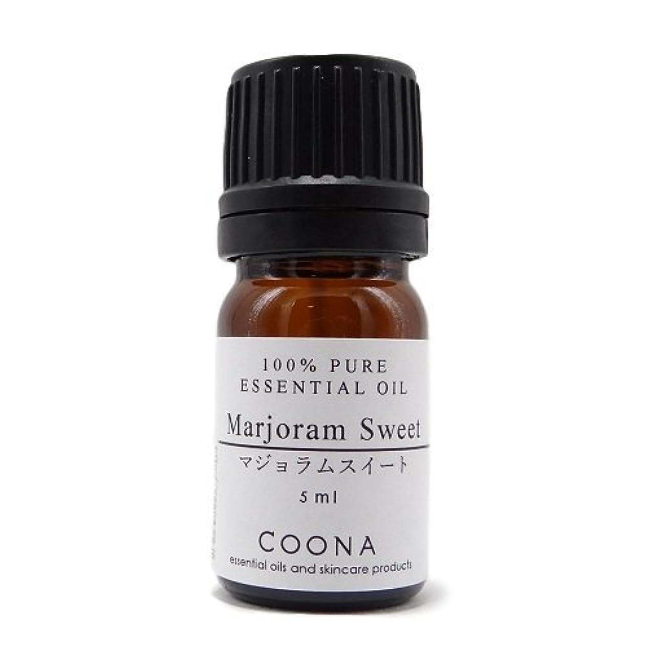 に勝るスペクトラム信頼性のあるマジョラム スイート 5 ml (COONA エッセンシャルオイル アロマオイル 100%天然植物精油)