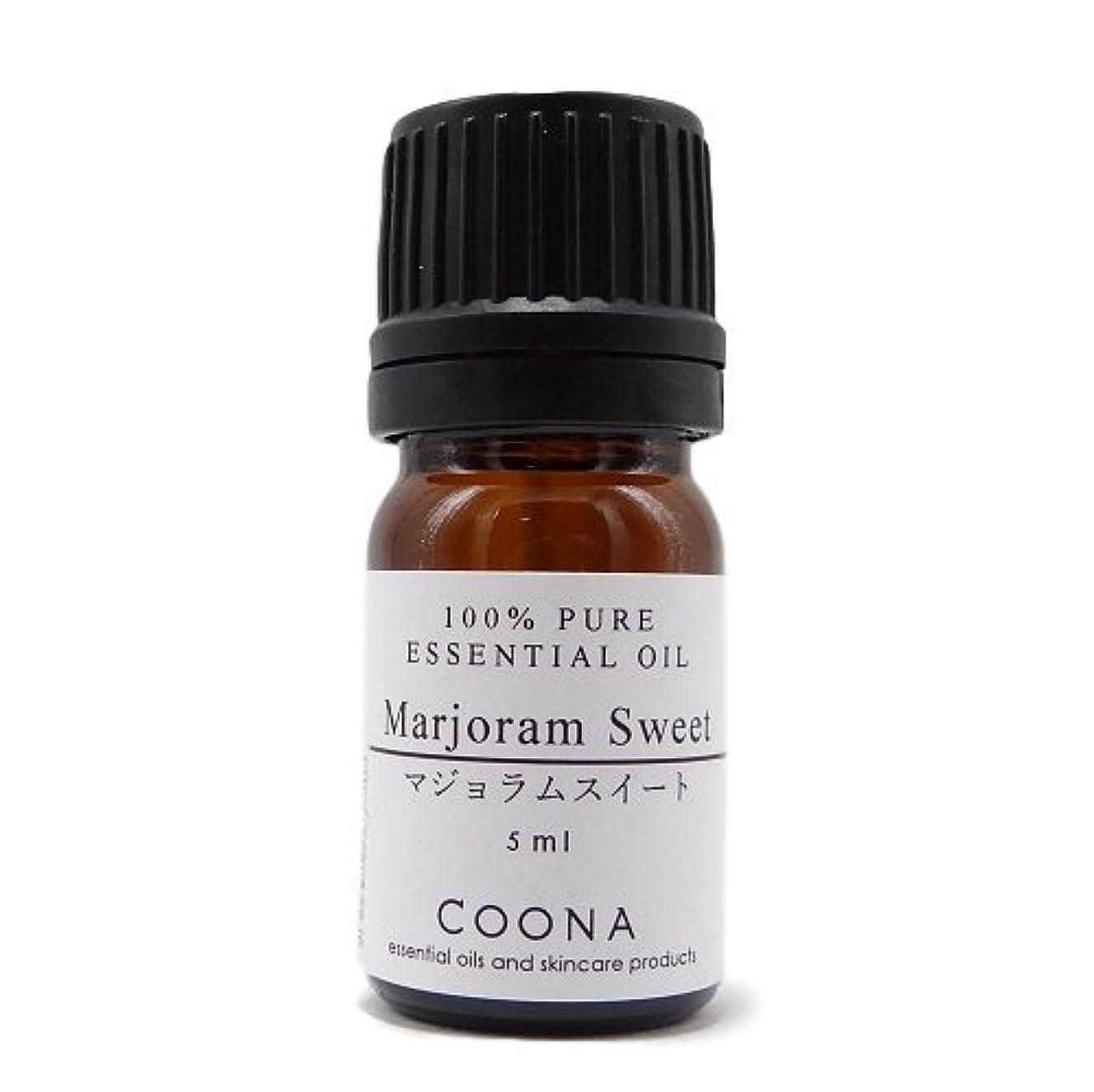 請願者食欲長さマジョラム スイート 5 ml (COONA エッセンシャルオイル アロマオイル 100%天然植物精油)