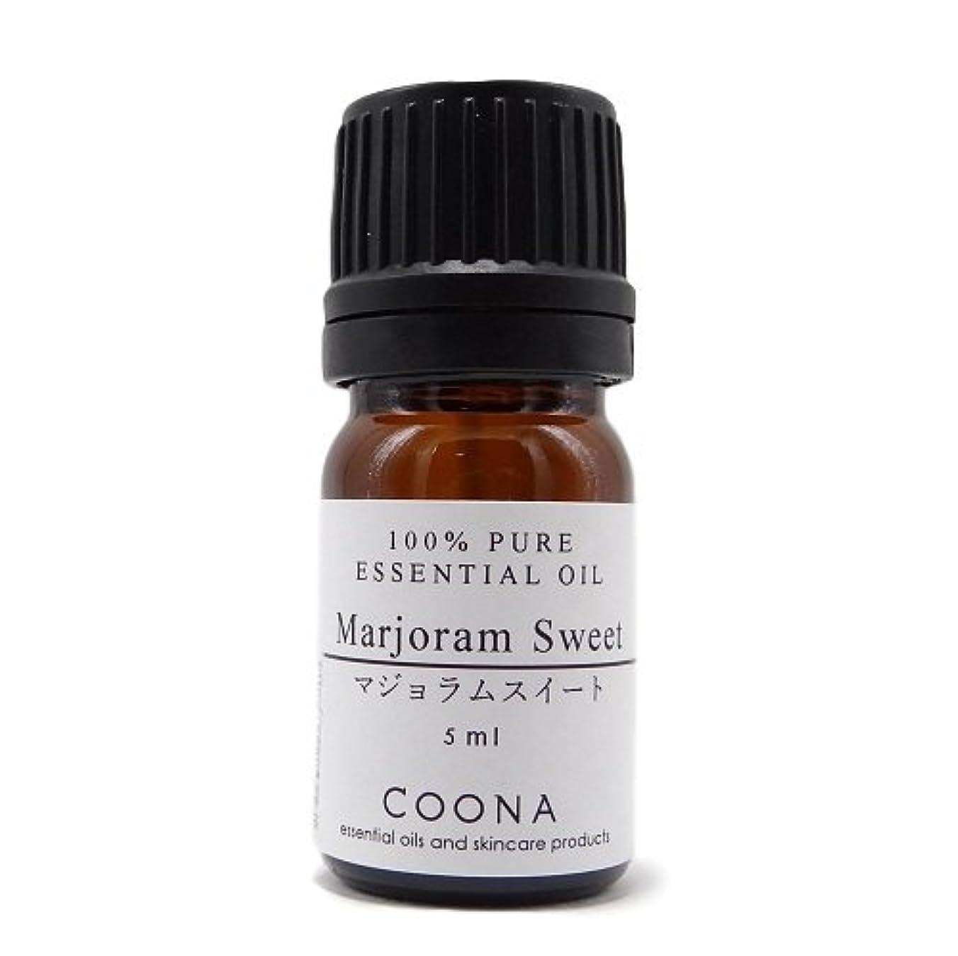 午後徹底資格マジョラム スイート 5 ml (COONA エッセンシャルオイル アロマオイル 100%天然植物精油)