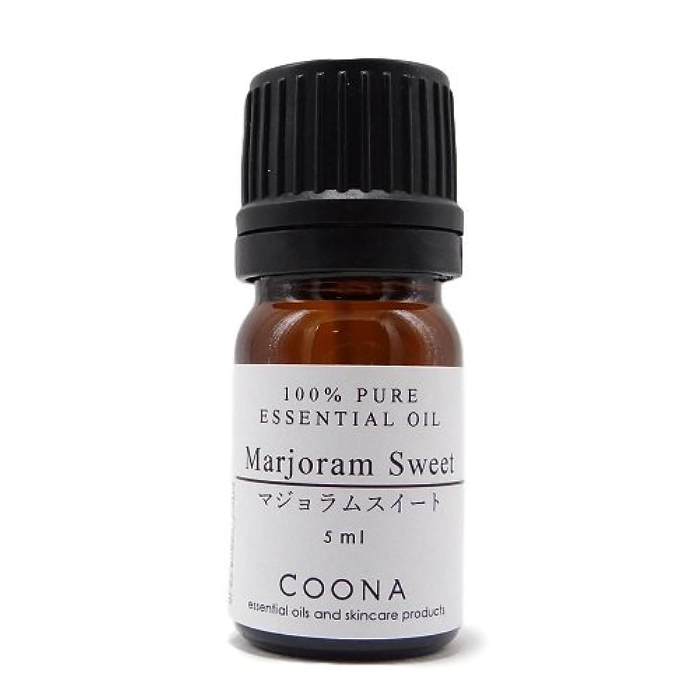 勇気のある強打アラスカマジョラム スイート 5 ml (COONA エッセンシャルオイル アロマオイル 100%天然植物精油)
