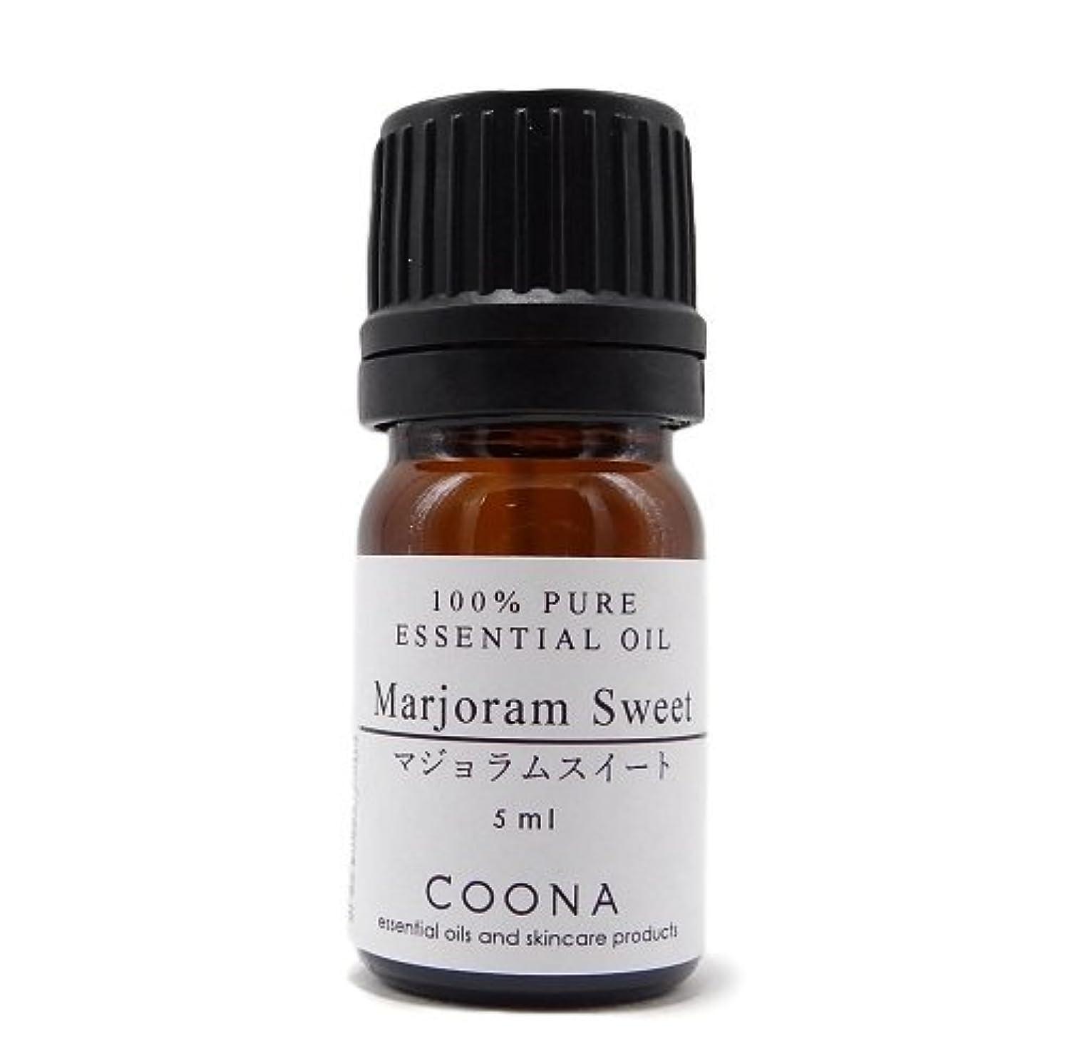 ハイブリッドもちろんなかなかマジョラム スイート 5 ml (COONA エッセンシャルオイル アロマオイル 100%天然植物精油)