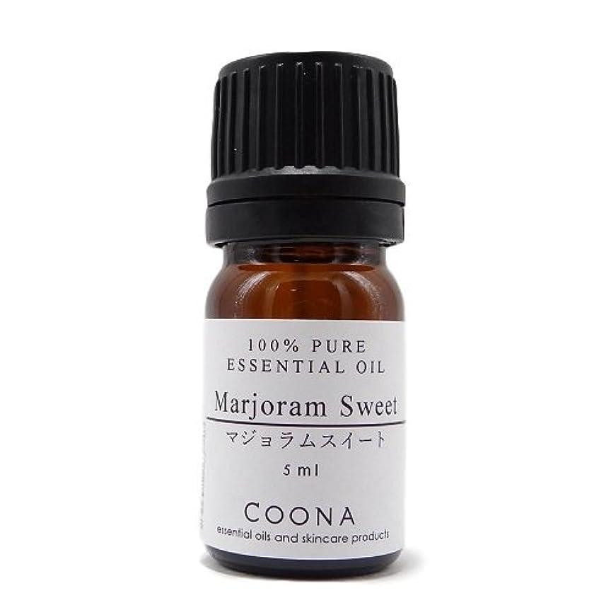 対応消費トレイルマジョラム スイート 5 ml (COONA エッセンシャルオイル アロマオイル 100%天然植物精油)